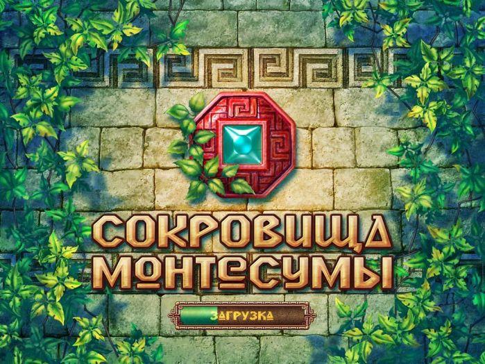 игра дальнобойщики 2008