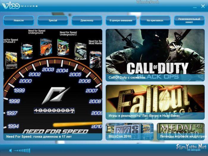 игра дальнобойщики 3 играть онлайн