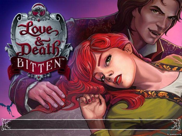 игры про любовь бродилки