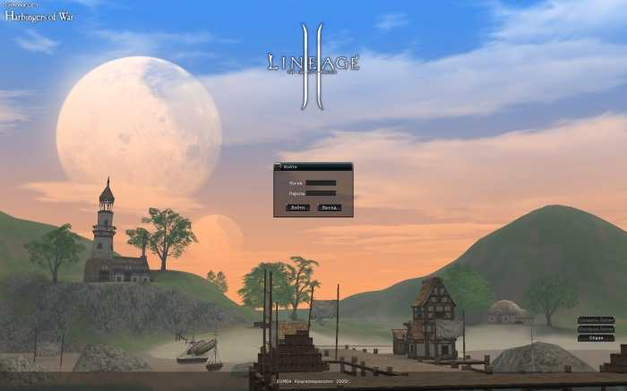 игра гурмания 2 онлайн играть