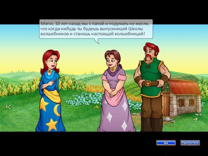 ассасин крид 3 скриншоты