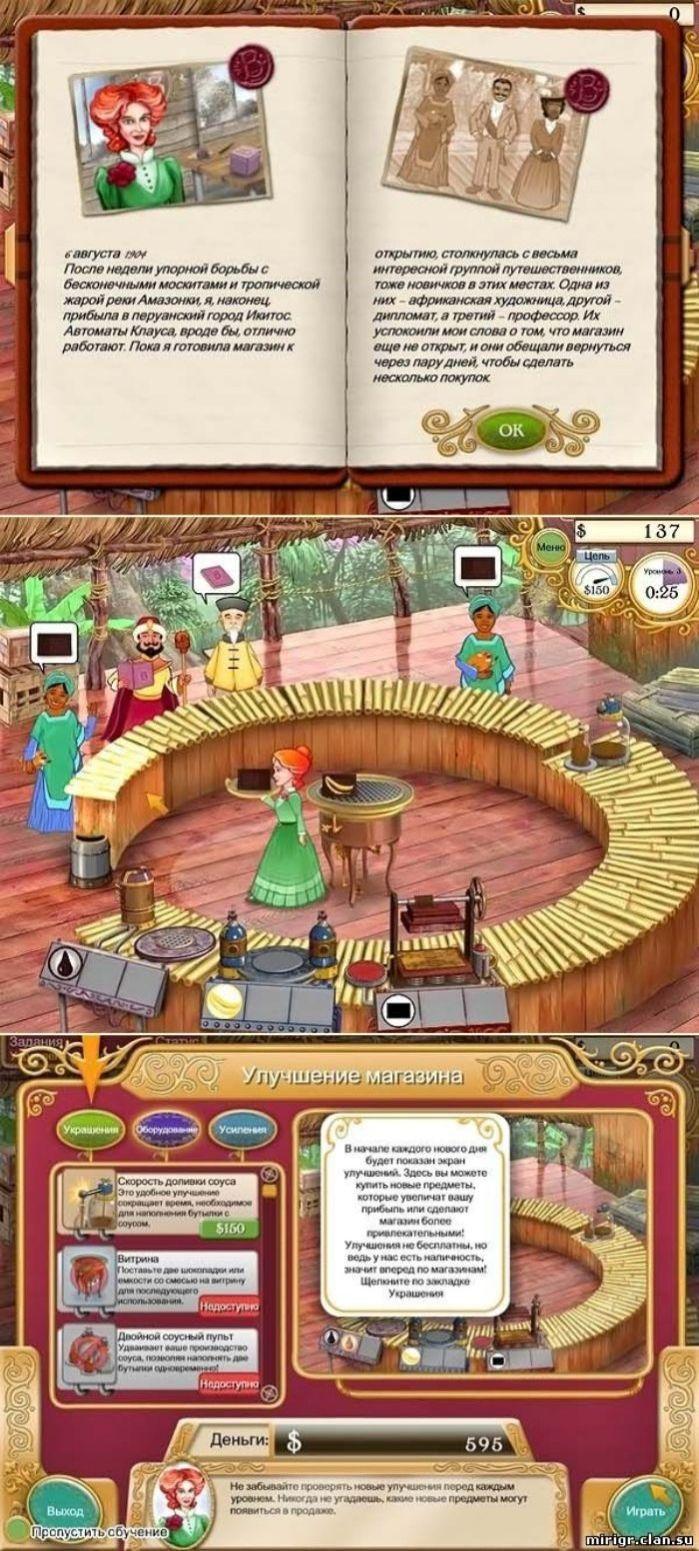 варкрафт онлайн играть бесплатно скачать