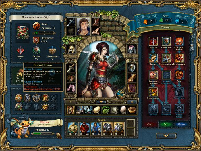 гнев богов игра онлайн играть