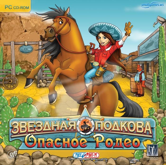 биошок 2 русская озвучка