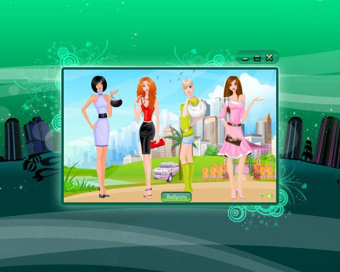 рио играть онлайн бесплатно бродилка