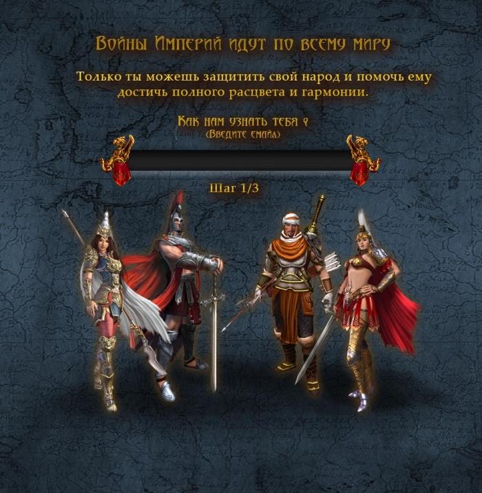 коды к игре игре варкрафт 2