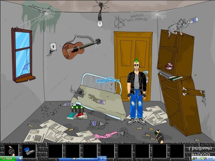 игра гурмания 2 онлайн