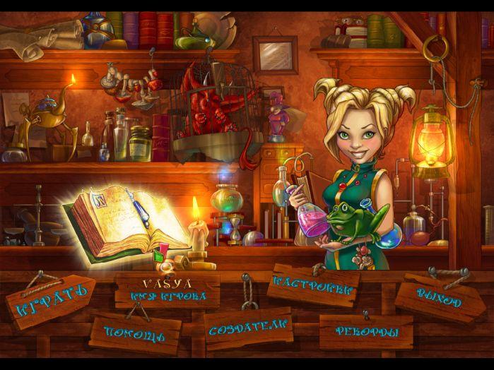 зарегистрироваться в онлайн игре варкрафт