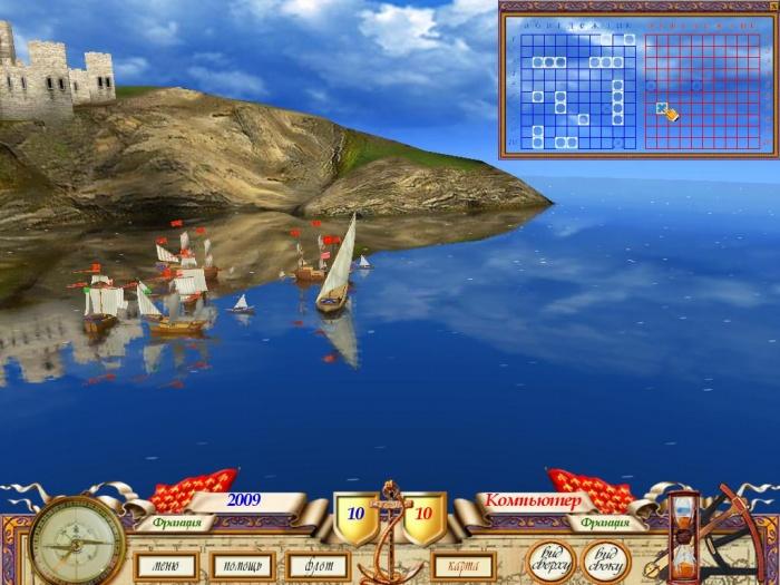 игры дальнобойщики 3 онлайн бесплатно