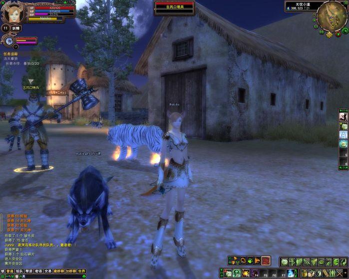 веселая ферма играть бесплатно онлаин