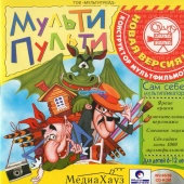 русификатор варкрафт 2