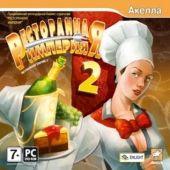 арканоид 3d играть